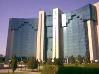 Здание Бизнес-центра