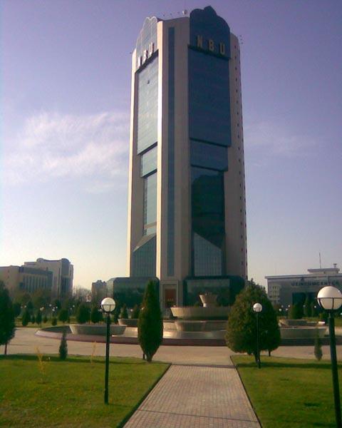 Здание центрального банка