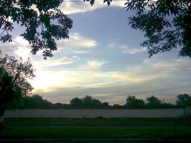 Небо и горизонт