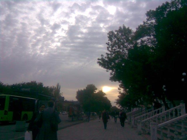 Диск солнца