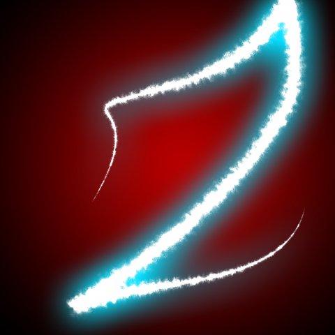 Z - просто буква